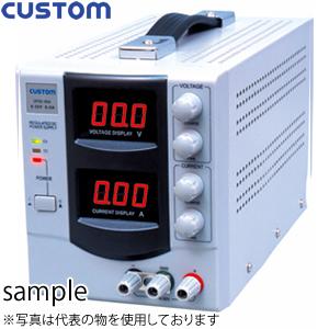 カスタム(CUSTOM) DP-1805 直流安定化電源(デジタル)