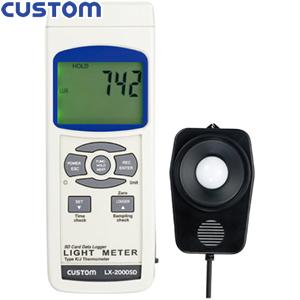 カスタム(CUSTOM) LX-2000SD 照度計