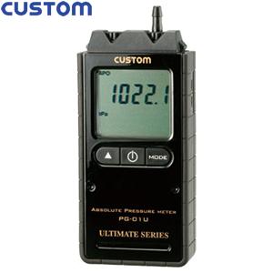 カスタム(CUSTOM) PG-01U アルティメットデジタル絶対圧計