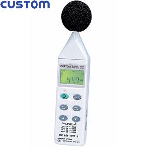 カスタム(CUSTOM) SL-1370 デジタル騒音計