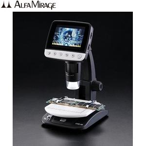 アルファミラージュ DIM-03 LCDデジタルマイクロスコープ