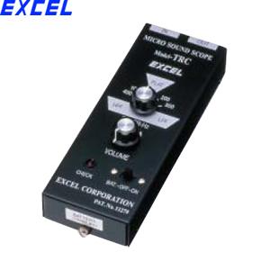 エクセル TRC マイクロサウンドスコープ 周波数帯域:40~20KHz 電圧増幅度:60dB
