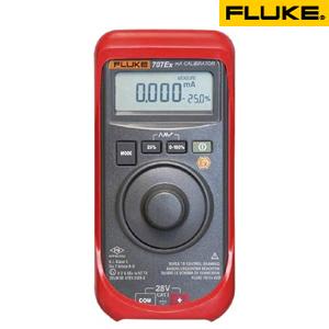 フルーク(FLUKE) FLUKE 707EX ループ校正器 防爆モデル