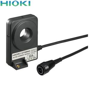 日置電機(HIOKI) CT6862 AC/DCカレントセンサ(AC/DC50A)