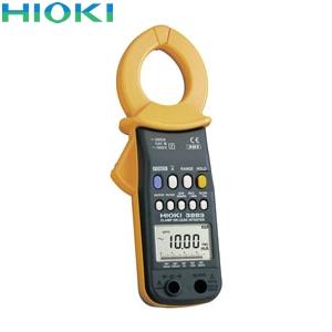 日置電機(HIOKI) 3283 クランプオンリークハイテスタ