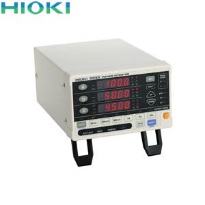 日置電機(HIOKI) 3333 パワーハイテスタ(一般電力向け・単相専用)