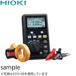 日置電機(HIOKI) 3355-01 I0rリークハイテスタ(セット品)