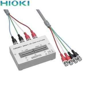 日置電機(HIOKI) 9261-10 テストフィクスチャ