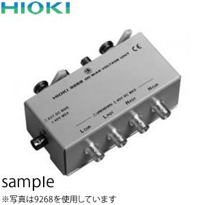 保守パーツ 消耗品 日置電機 HIOKI DCバイアス電流ユニット 9269 登場大人気アイテム 正規取扱店