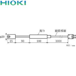 日置電機(HIOKI) 9476-50 表面形温度プローブ