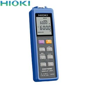 日置電機(HIOKI) CM7290 ディスプレイユニット (CT7600/7700/7040シリーズ用)