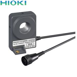 日置電機(HIOKI) CT6862-10 AC CT6862-10/DCカレントセンサ, ショウカワムラ:ea860346 --- sohotorquay.co.uk