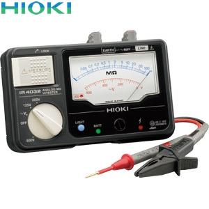 日置電機(HIOKI) IR4032-10 絶縁抵抗計 3レンジ(スイッチなしリード付属)