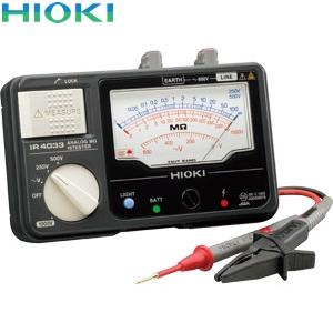 日置電機(HIOKI) IR4033-10 絶縁抵抗計 3レンジ(スイッチなしリード付属)