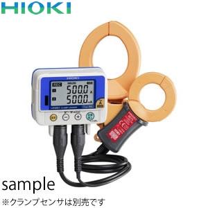 日置電機(HIOKI) LR5051 クランプロガー(本体のみ、クランプオンセンサはオプション)