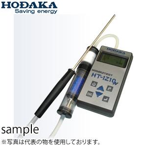 ホダカ HT-1210N ホダカテスト ハンディタイプ燃焼排ガス分析計 測定項目:CO/℃