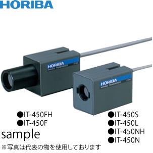 堀場製作所(HORIBA) 組込タイプ放射温度計 IT-450F/非接触温度センサ