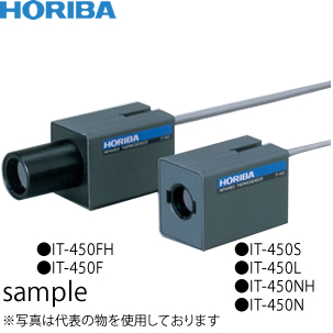 堀場製作所(HORIBA) 組込タイプ放射温度計 IT-450NH/非接触温度センサ
