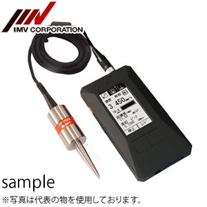 アイエムブイ(IMV) VM-3024H 振動計測装置 スマートバイブロ 中域測定用 ハイエンドタイプ