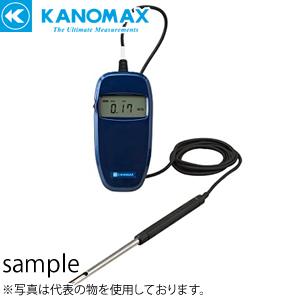 日本カノマックス 6006-Do アネモマスター ライト 風速計