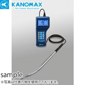 日本カノマックス 6035-00 アネモマスター プロフェッショナル 風速計 (成績書付き)
