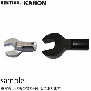 カノン(中村製作所) 1100SCK-46 交換用スパナヘッド