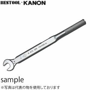 最適な価格 カノン(中村製作所) N38SPK-29 N38SPK-29 スパナ式単能型トルクレンチ【受注生産品 ※注文時はトルク値を指定してください】, Roughyard:75ff20f6 --- rki5.xyz