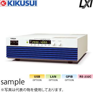 菊水電子工業 高効率大容量スイッチング電源(CVCC) PAT20-200T 4kWタイプ 0~20V/0~200A