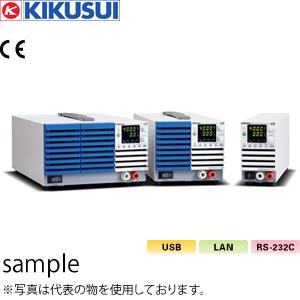 菊水電子工業 コンパクト・ワイドレンジ直流電源(CVCC) PWR401MH MHタイプ(240V) 400W、0~240V/0~5A