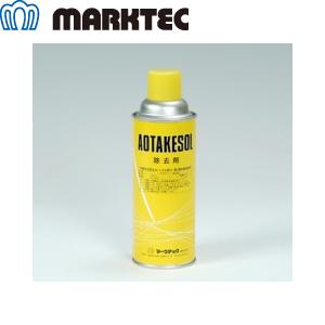 マークテック アオタケゾール(除去剤)/450cc×12本入 ケガキ剤 450型エアゾール(450cc)