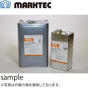 マークテック AR-100K/18L スーパーキープ防錆剤 水溶性防錆剤 18L缶