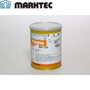 マークテック BW-334/1kg スーパーマグナ黒色磁粉 非蛍光 1kg