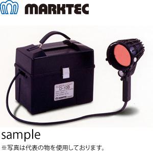 マークテック D-10B・1-5m 汎用型ブラックライト スーパーライト メタルハライドタイプ 灯具ケーブル:5.0m