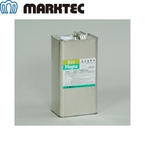 マークテック LY-10-CONC/4L エコマグナ蛍光磁粉濃縮液 4L缶
