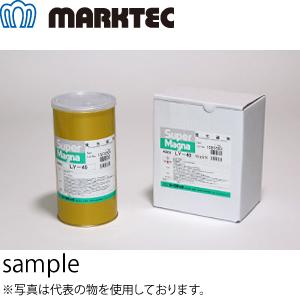 マークテック LY-40/1kg スーパーマグナ蛍光磁粉 蛍光(水分散) 11kg