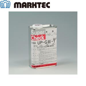 マークテック UP-GIII・T(J)/1L スーパーチェック染色浸透液 低ハロゲン・低イオウ 1L缶