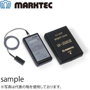 マークテック UV-2500III デジタル紫外線強度計 校正証明付(NISTトレサ付)