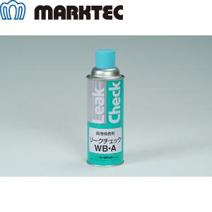 マークテック WB-A/450cc×12本入 リークチェック漏洩検査剤 450型エアゾール(450cc)
