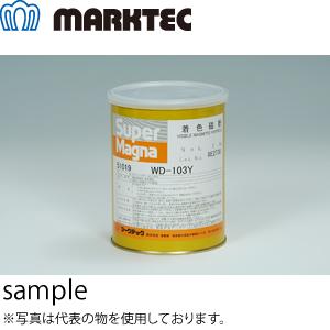 マークテック WD-103Y/1kg スーパーマグナ白色磁粉 非蛍光 1kg