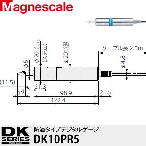 マグネスケール DK10PR5 デジタルゲージ(防滴タイプ)