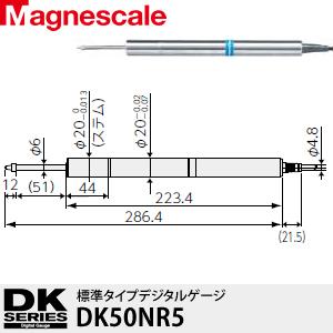 マグネスケール DK50NR5 デジタルゲージ(標準タイプ)