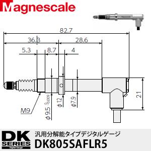 マグネスケール DK805SAFLR5 デジタルゲージ(汎用分解能タイプ)