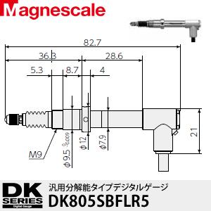 マグネスケール DK805SBFLR5 デジタルゲージ(汎用分解能タイプ)