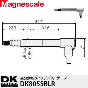 マグネスケール DK805SBLR デジタルゲージ(高分解能タイプ)