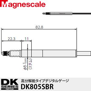 マグネスケール DK805SBR デジタルゲージ(高分解能タイプ)