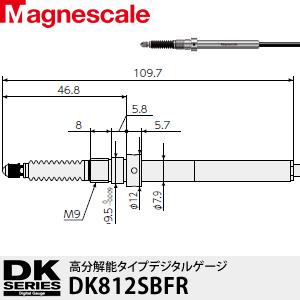 マグネスケール DK812SBFR デジタルゲージ(高分解能タイプ)