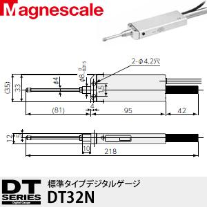 マグネスケール DT32N デジタルゲージ(標準タイプ)