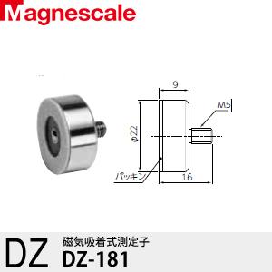 マグネスケール DZ-181 磁気吸着式測定子