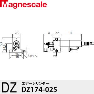マグネスケール DZ174-025 エアーシリンダー