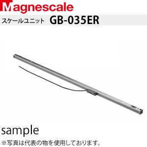 新発売の マグネスケール GB-035ER GB-035ER スケールユニット 表示部別売り, サルフツムラ:fb87ad27 --- hortafacil.dominiotemporario.com